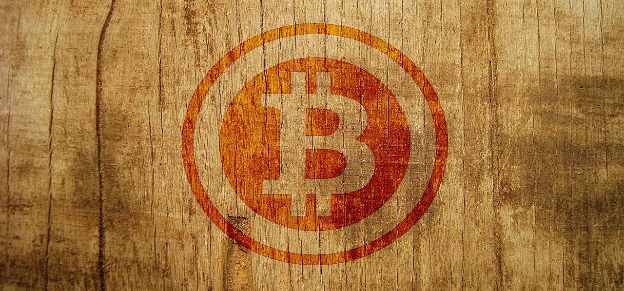 ビットコイン…