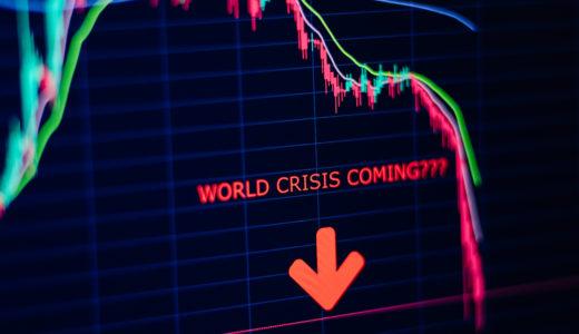 この秋から大きく世界経済が変化する動きになるかもしれません